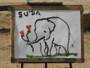 象が描いた絵
