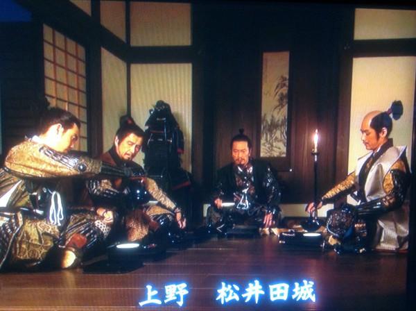 松井田城で酒を酌み交わす昌幸、景勝、信幸、兼続