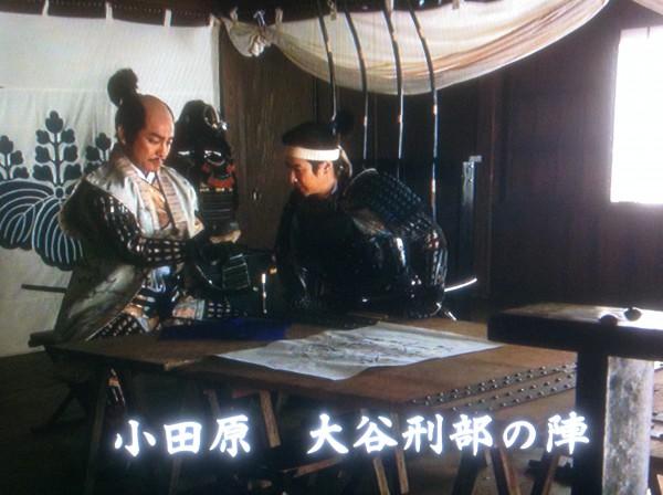 幸村「利休殿は副業をしているようです」吉継「副業の証拠を掴む必要があるな」