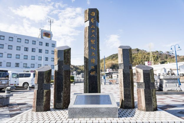 時津港前にある日本二十六聖人上陸の地の記念碑