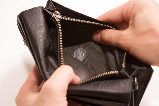 少ない給料の人の財布