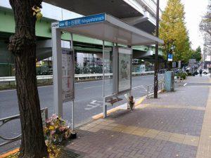 現場となった幡ヶ谷原町バス停
